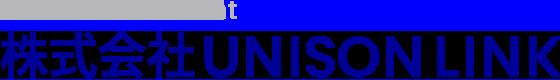 株式会社 UNISON LINK (ユニゾンリンク)